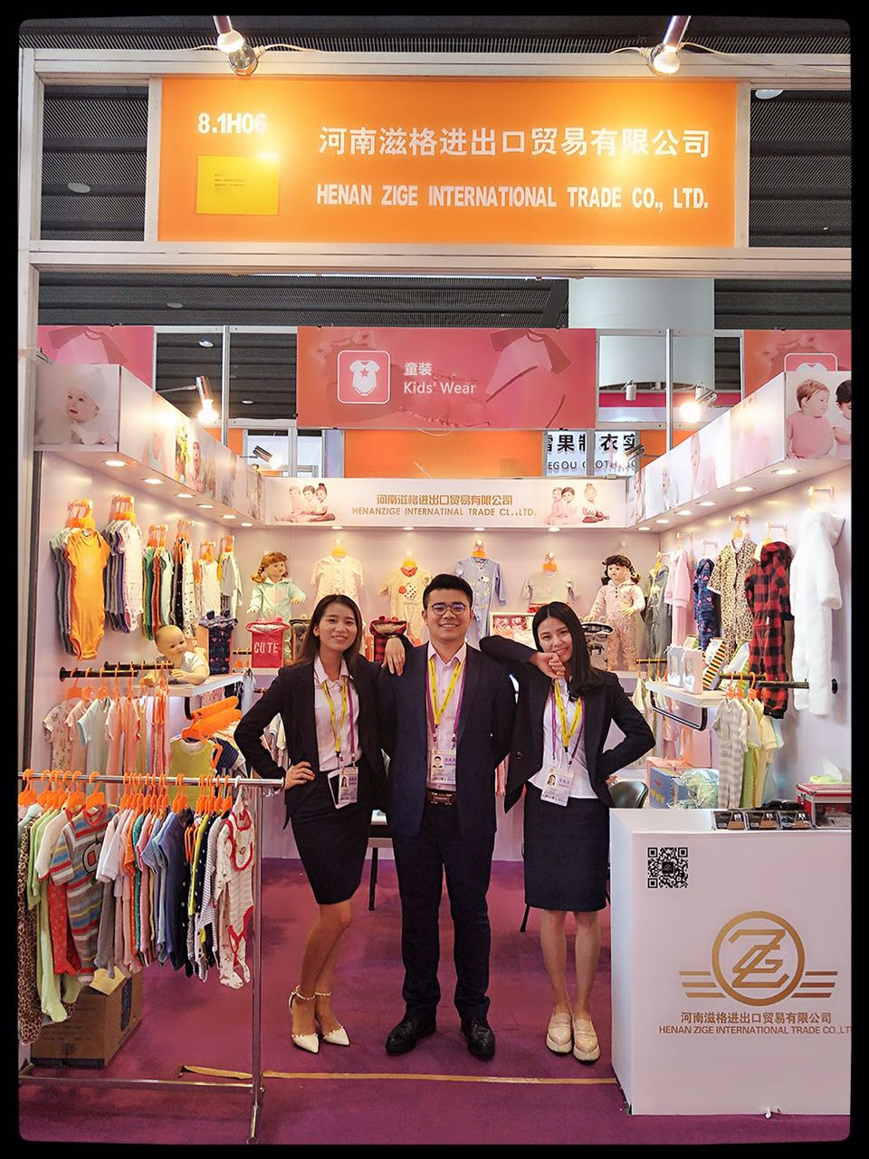"In May 2017, Henan ZIGE import and export trade co., LTD. Participated in the ""The China Import and Export Fair"
